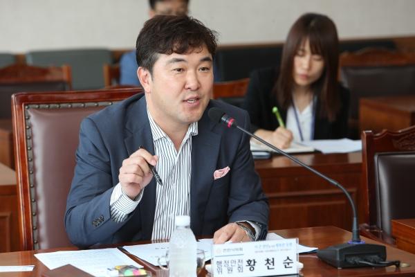 황천순 제8대 천안시의회 후반기 의장